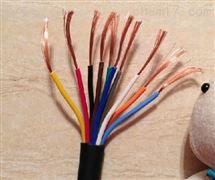 全塑通信电缆HYAT-20*2*0.8