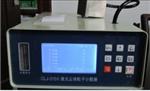 CLJ-3106激光尘埃粒子计数器