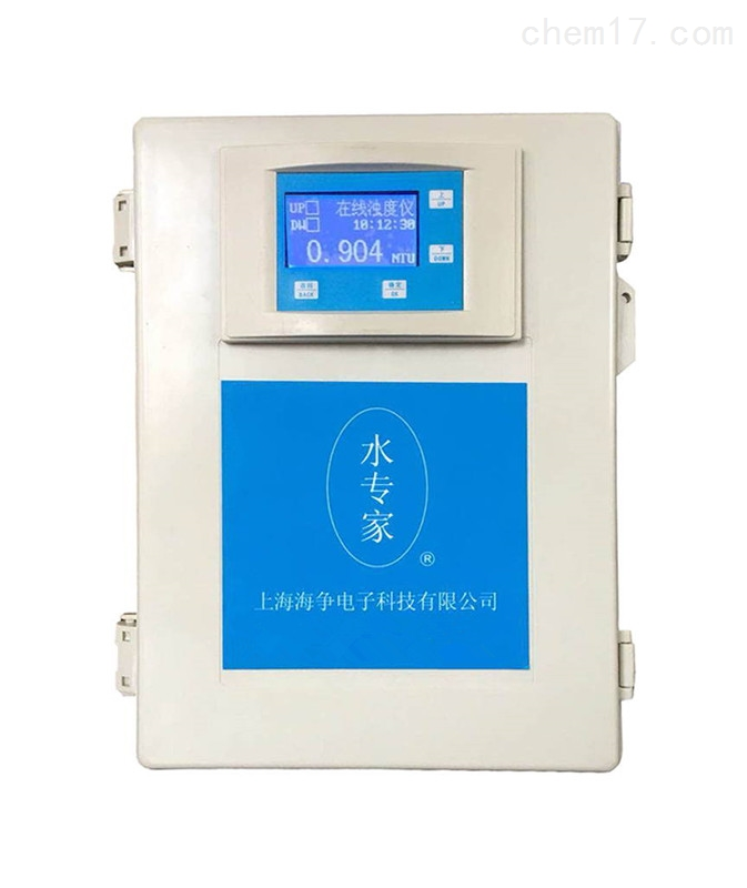 海恒HZX4000在线激光浊度仪 污水水质检测仪