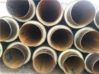 DN350聚氨酯地埋热水保温每米价钱