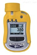 便攜式二氧化碳檢測儀PGM-1850