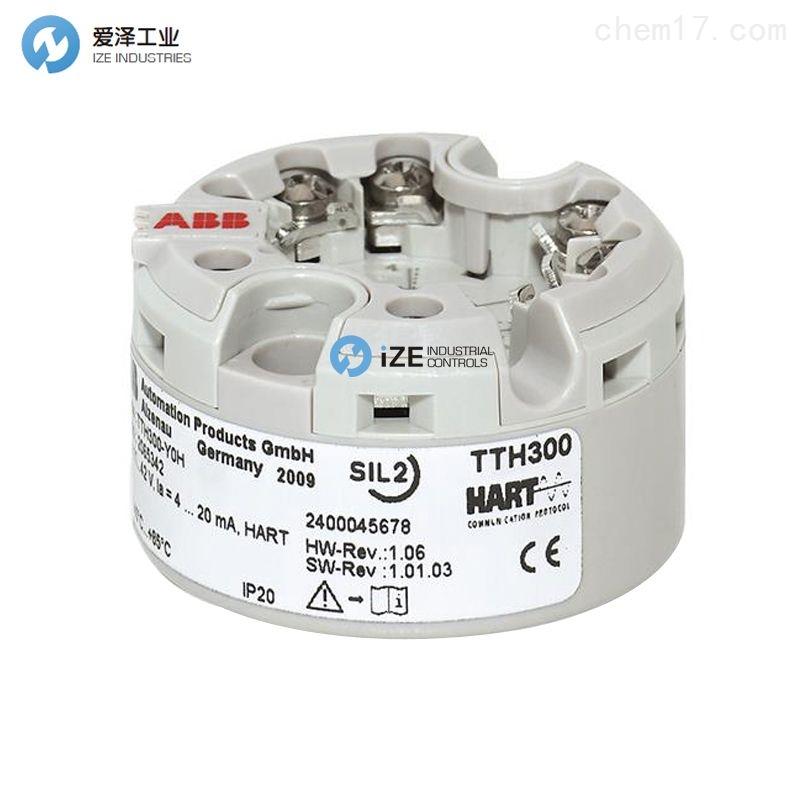ABB溫度變送器TTH300系列 TTH300.E1.H.BF