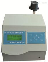 实验室硅酸根分析仪/台式硅表ND-2106A