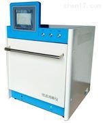 HS-MD-10高通量智能微波消解仪