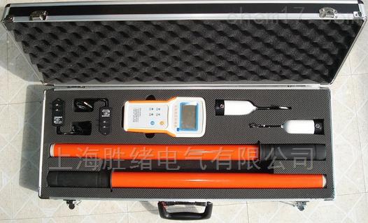 WY-II高压核相仪