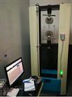 海绵压陷硬度试验机不一样的厂家