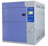 KZ-TS-50A温度冲击箱