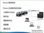 设计安装化工sis安全仪表系统
