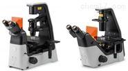 尼康ECLIPSE TS2 常规倒置显微镜