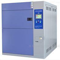 高低溫溫度沖擊箱