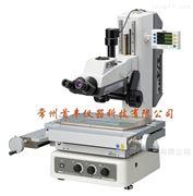 日本尼康Nikon測量工具顯微鏡MM-400/400S