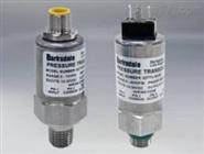 德国巴士德压力传感器BFS-200-G1-BS-NO-ST