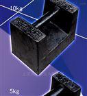 涂防锈漆10kg,10KG,10公斤标准铸铁砝码