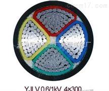 5*2*0.6MHYAV矿用阻燃电缆