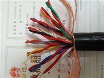 全聚氯乙烯局用电缆HJVV HJVVP