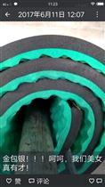 标准尺寸经久耐用波浪形橡塑海绵板B1级