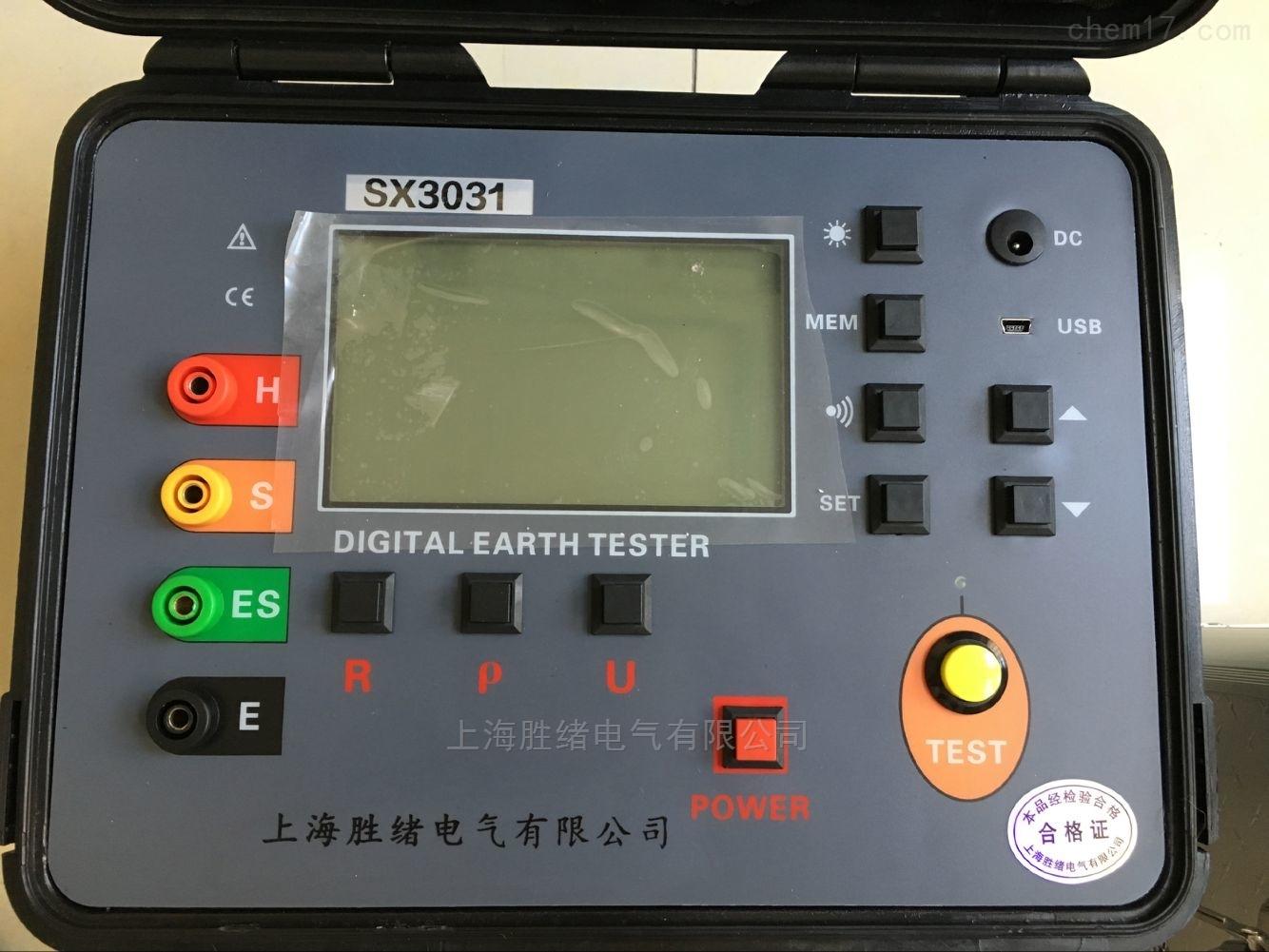 UA4106接地电阻测试仪