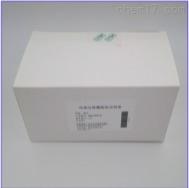 殘留DNA提取試劑盒