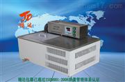JDC-1020卧式高精度低温水浴槽
