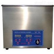 中科儀30升 功率可調 超聲波清洗器US-30A
