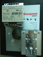 DLP120-24-1/ETDK导轨电源DLP180-24-1/E DLP240-24-1/E
