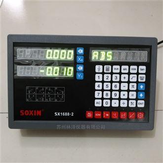 SOIN硕信数显表SI2008-3B