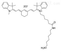 近红外荧光染料CY7 NH2 CY7氨基荧光染料 高亮度
