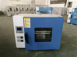 DGG-9070ADGG型70L台式鼓风干燥箱
