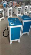 葫芦岛混凝土养护电蒸汽发生器