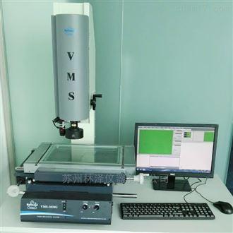 常州万濠影像仪VMS-3020G