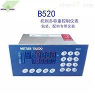 B520称重显示器
