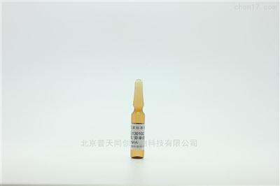 色谱仪标准物质十六烷异辛烷溶液—物化特性