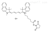 cy5.5 NHSCy5.5 NHS ester cy5.5活性酯荧光染料