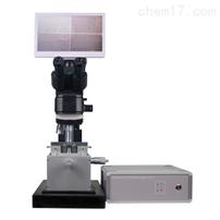 光学原子力显微镜一体机