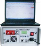 AK1800F变压器绕组变形测试仪(三相自动测试)