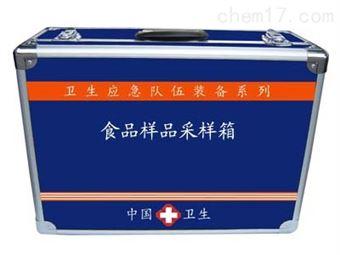 食品安全采样箱