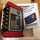HYDAC手持式测量仪专业供应