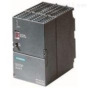 西门子CPU312模块特价
