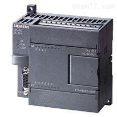 西门子CPU312C模块特价