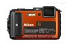 防爆数码相机Excam1601 中石化防爆相机厂家