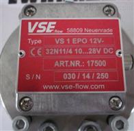 VSE流量计现货VS4GP012V12A11/X-24V