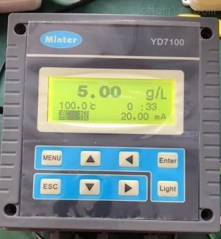 工業在線硬度分析儀 在線水質硬度監測儀