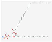 108321-18-2,二硬脂酰DSPA,核磁HPLC图谱