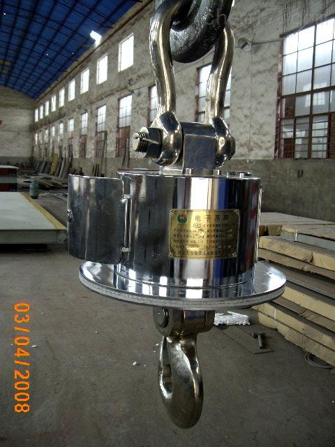冶金厂用50吨电子吊磅称(耐高温型)