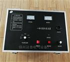 电缆故障测试专用高压发生器