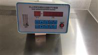 CLJ-E3016型塵埃粒子計數器