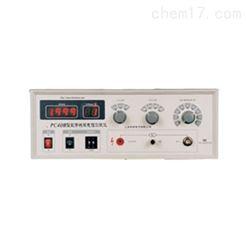 PC40B型数字绝缘电阻测试仪