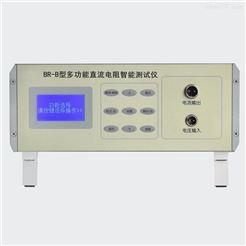BR-B型多功能直流电阻智能测试仪