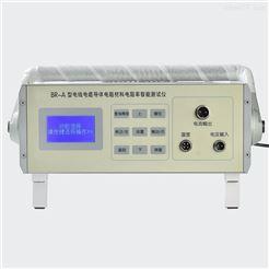 BR-A型电线电缆导体半导体电阻智能测试仪