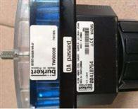 优势Baukert电磁阀014302S现货型号全
